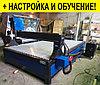 Фрезерный станок широкоформатный с ЧПУ 2000*3000*200мм (мультикам тип)