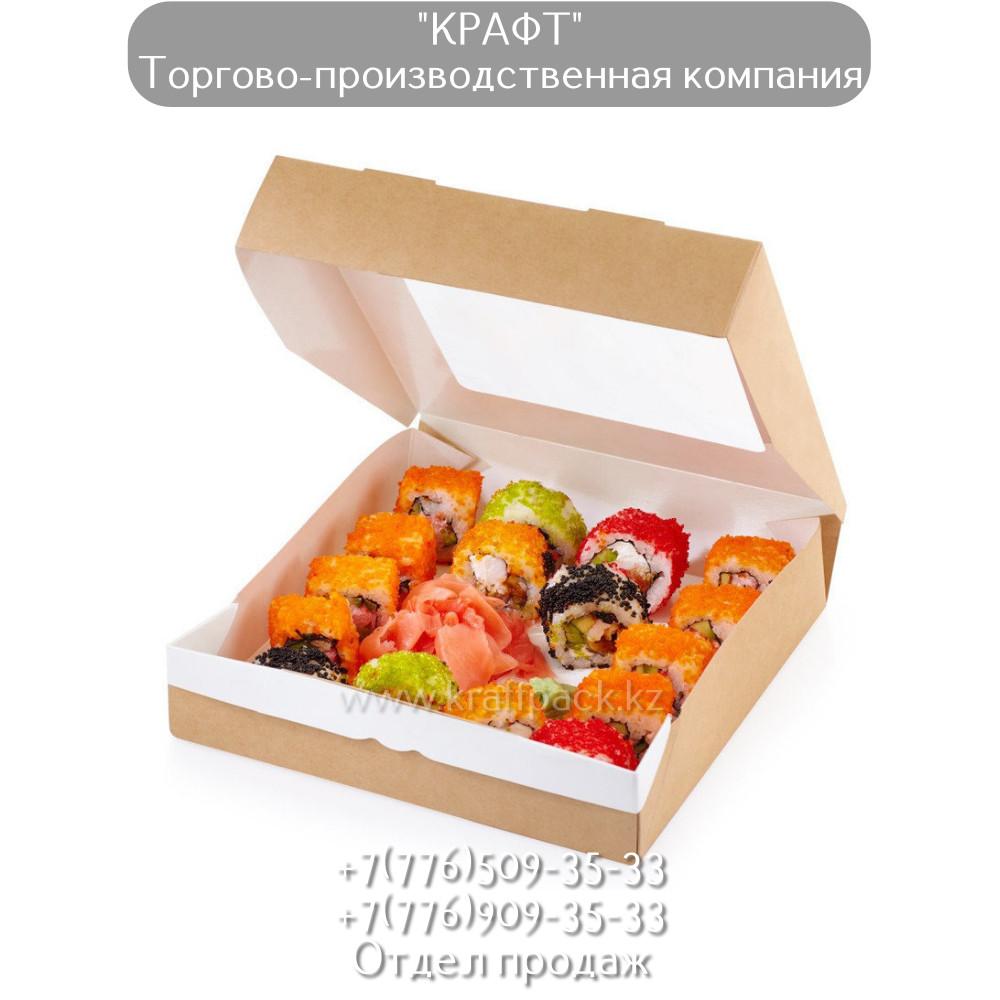 Коробка с окном 1500мл 200*200*40 (Eco Tabox 1500) DoEco (50/200)