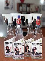 Нейтрализатор запаха с ароматом морского бриза 228-0 ТЕСТЕР Flox Sea I (ФЛОКС СЕА)  Готов. 0,5 л