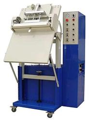 Безкамерный вакуум-упаковщик DZQ-600K