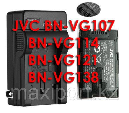 Зарядка jvc bn-vg107 BN-VG114 BN-VG121 BN-VG138