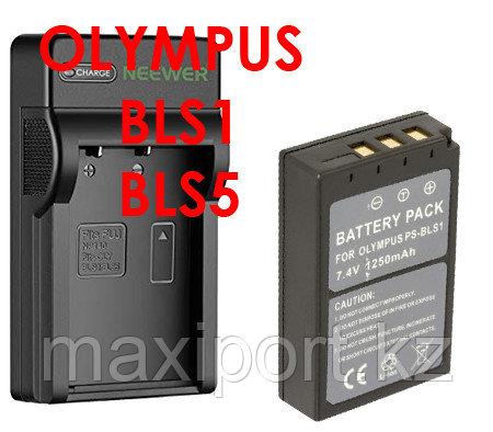 Зарядка olympus bls1 bls5 BLS1 BLS5