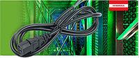 Расширен ассортимент кабеля электропитания для блоков розеток PDU IТK