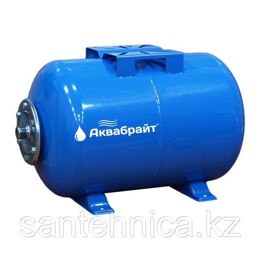 Гидроаккумулятор Аквабрайт 50 л. горизонтальный