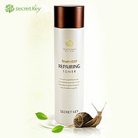 Тоник для лица Secret Key Snail + EGF Repairing Toner