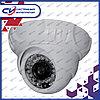 Видеокамера купольная AHD ZB-AIR5082HO-2.0MP