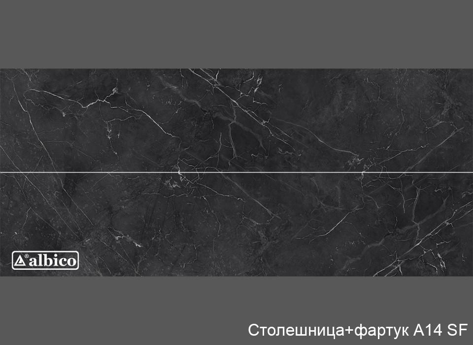 Комплект Панель + Столешница A 014 универсал (без рисунка)