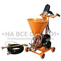 Аппарат для нанесения гидроизоляции HYVST SPA 95