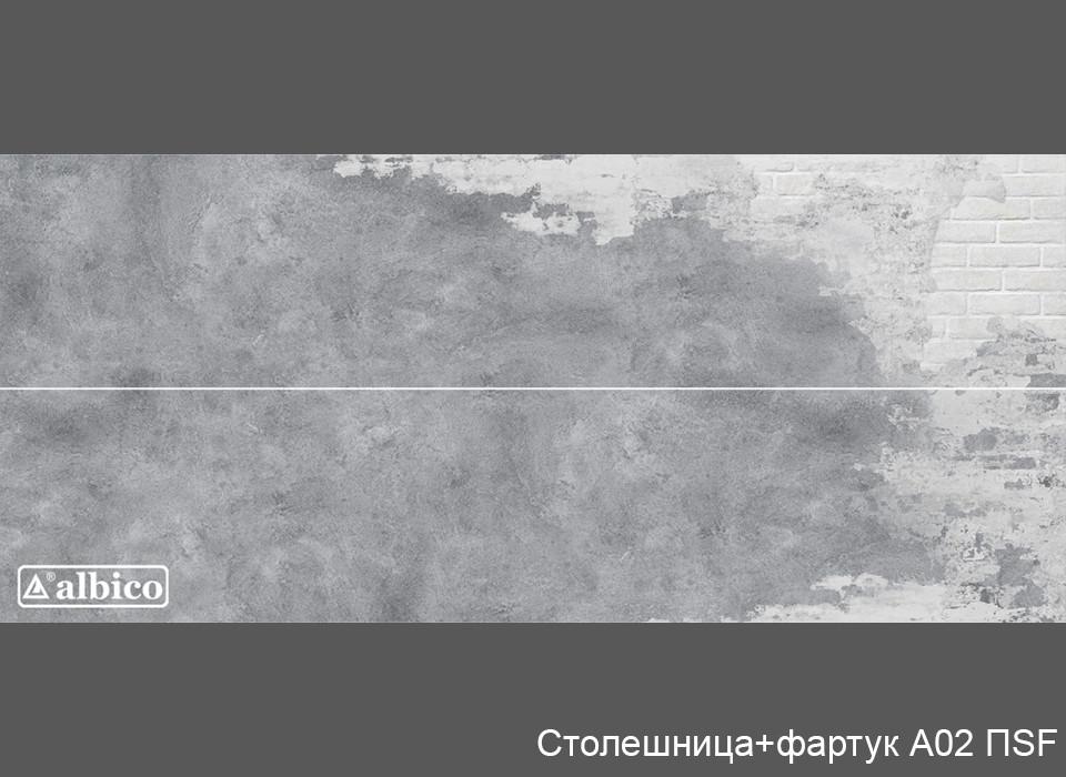 Комплект Панель + Столешница A 002 правая