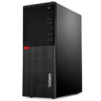 Lenovo ThinkCentre Tower M720t, фото 1