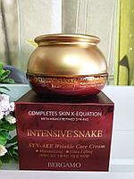 Крем для лица Bergamo Intensive Snake Syn-Ake Wrinkle Care Cream 50 ml., фото 1