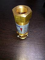 Клапан сбросной газовый