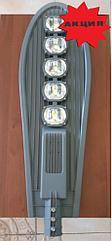 Уличный светодиодный консольный светильник KUSKU-8 250 Вт (серый)