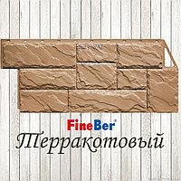 """Фасадная панель Fine Ber """"Камень крупный"""" (Терракотовый)"""