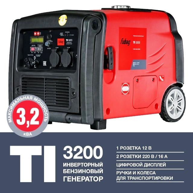 TI 3200