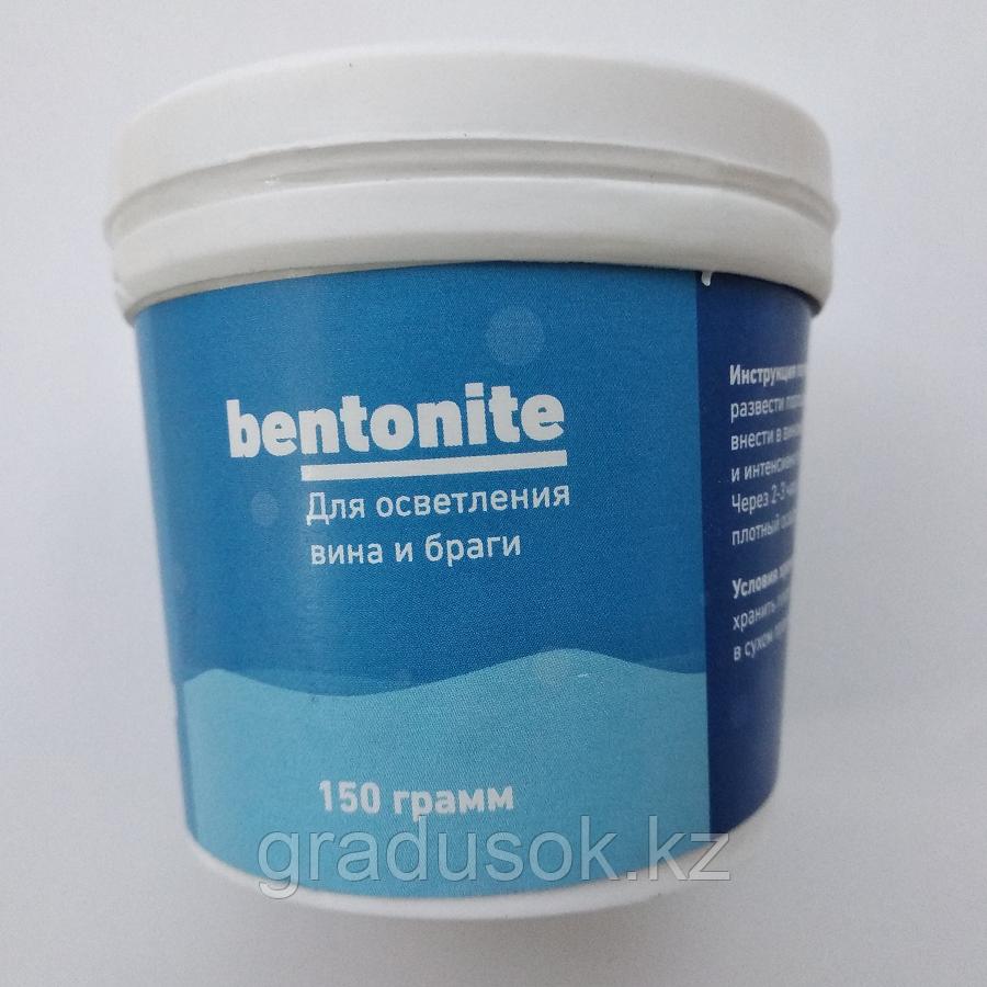 Бентонит для осветления браги (банка ПЭТ), 150 гр.