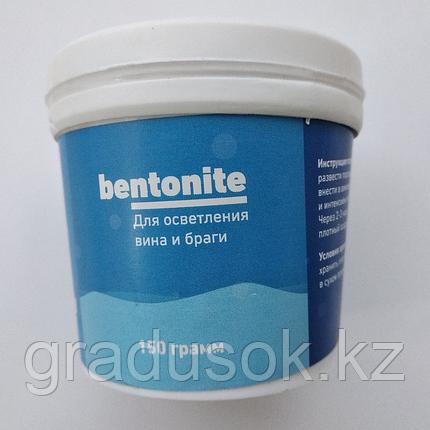 Бентонит для осветления браги (банка ПЭТ), 150 гр., фото 2