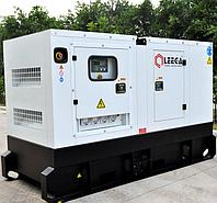Генератор дизельный LEEGA LG22, 17,5кВт в кожухе