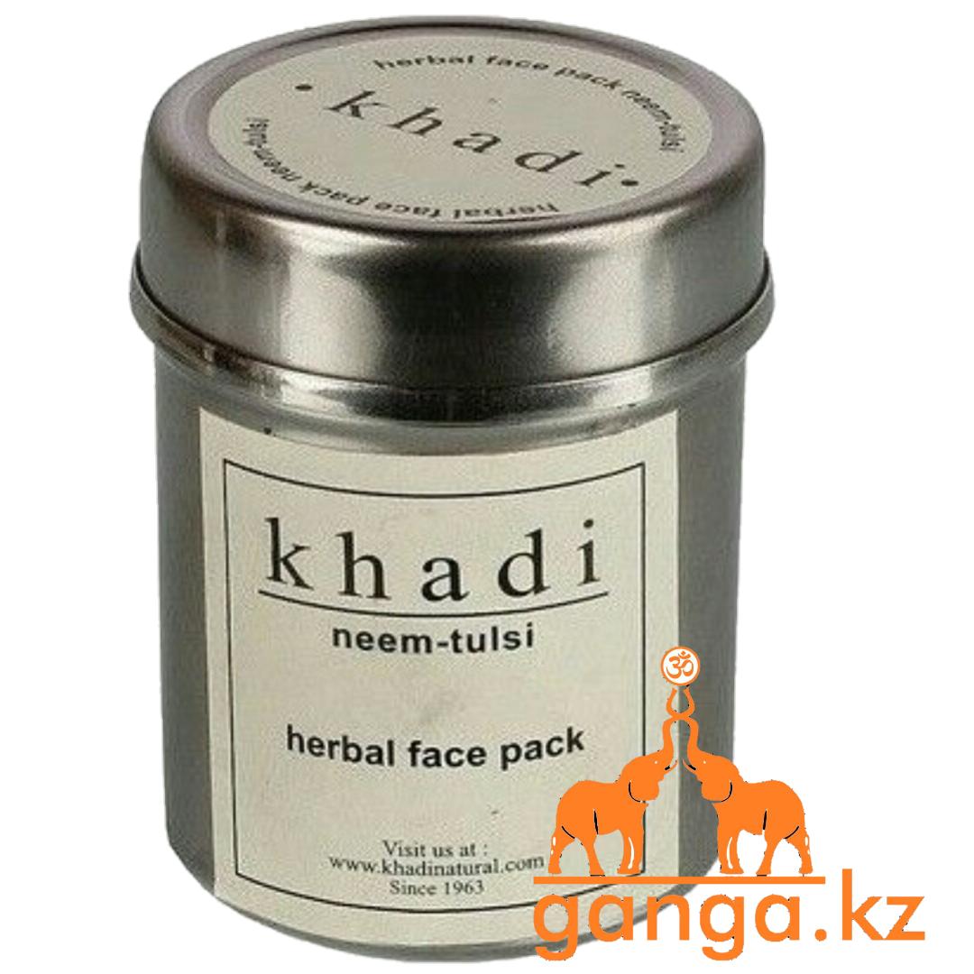 "Натуральная порошковая маска для лица ""Ним и Тулси"" (Neem-Tulsi herbal face pack KHADI), 50 г."