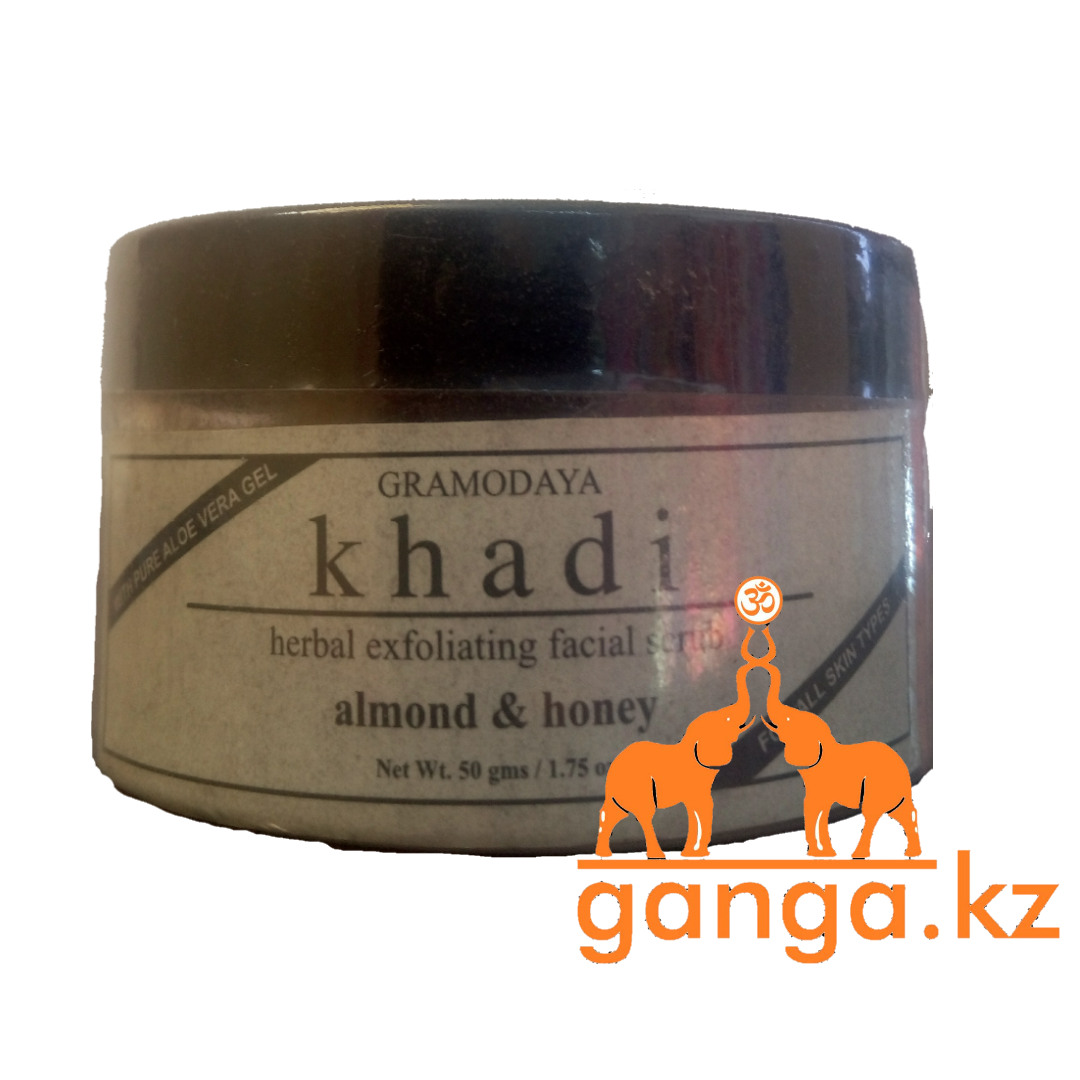 "Скраб для лица ""Миндаль и Мед"" (Almond & Honey Scrub KHADI) , 50 г"