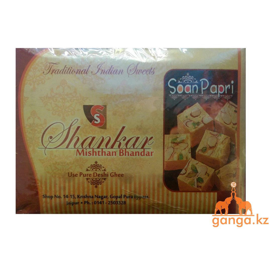 Индийские сладости Соан Папди Shankar (Soan Papri), 0,5 кг.