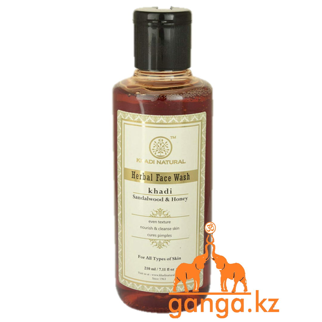 Гель для умывания лица Сандал и Мед KHADI (Sandalwood & Honey), 210 мл