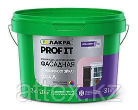 Краска фасадная Лакра PROF IT, база А, 14 кг