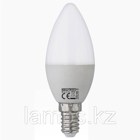 Светодиодная лампа ULTRA-6 6W 4200K