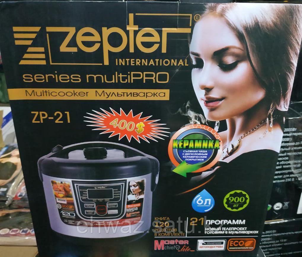 Мультиварка ZEPTER ZP 21