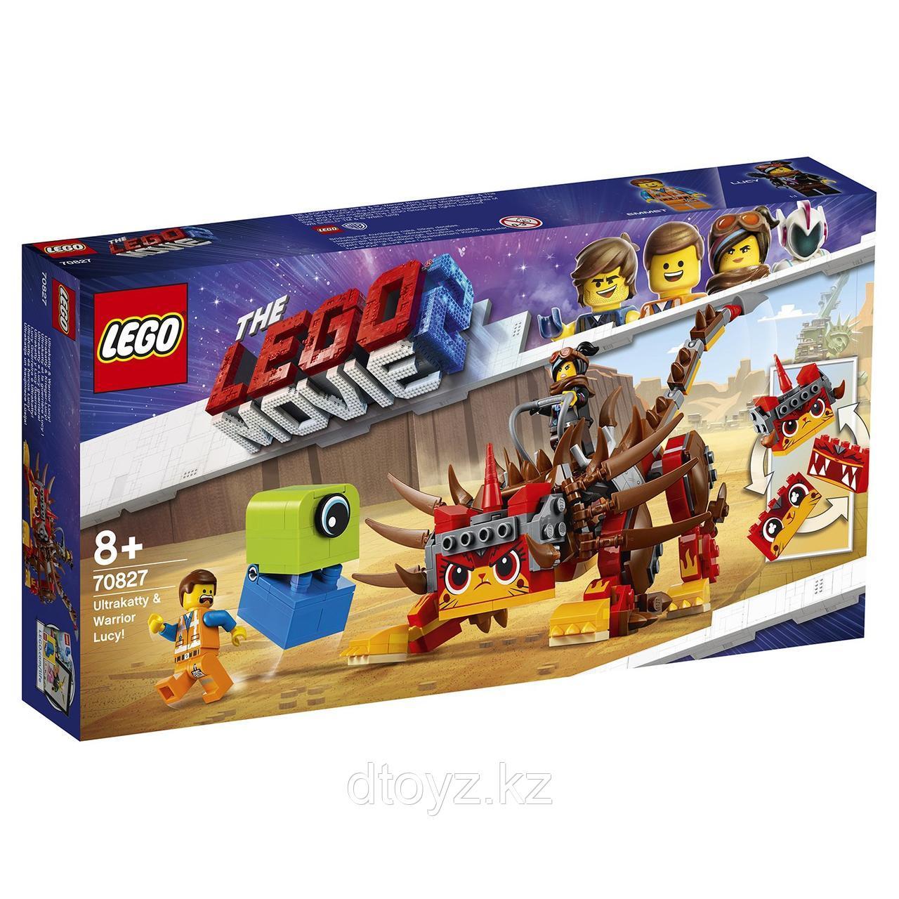 70827 LEGO Movie Ультра-Киса и воин Люси
