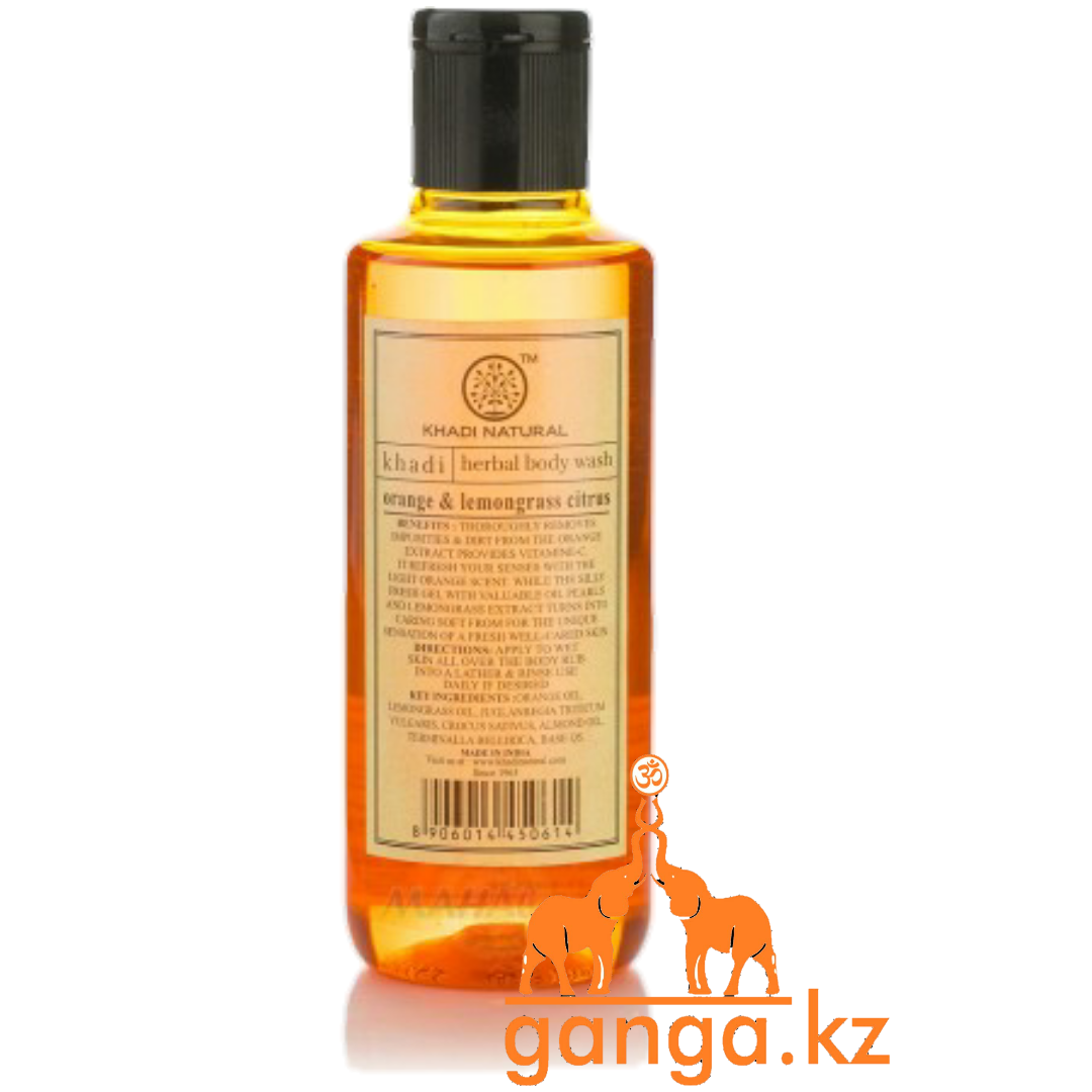 Гель для душа Апельсин и Лемонграсс KHADI (Orange & Lemongrass citrus), 210 мл
