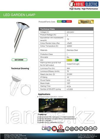 Садово-парковый светодиодный светильник BAMBU-1 9W 4000K , фото 2