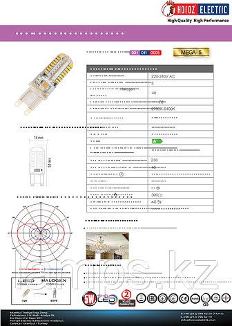 Светодиодная лампа LED силиконовая MEGA-5 5W 2700K , фото 2