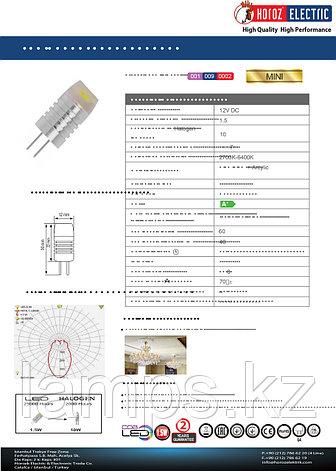 Светодиодная лампа LED MINI 1.5W 2700K , фото 2