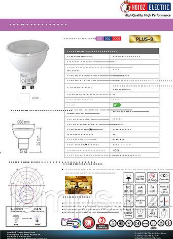 Светодиодная лампа PLUS-8 8W 6400K , фото 2