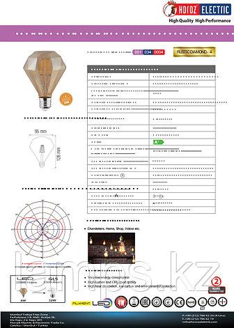 Светодиодная Лампа Эдисона декоративная RUSTIC DIAMOND-4 4W 2200K , фото 2