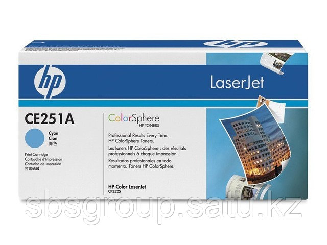Картридж HP CE251A ORIGINAL (cyan) для CP3525/CM3530 MFP  (up to 7.000pages)