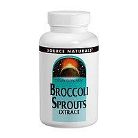 Source Naturals, Брокколи, 60таблеток. 2 таблетки=0,5 кг. брокколи.