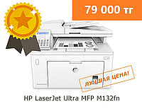 МФУ HP LaserJet Ultra MFP M134fn Printer + 3 картриджа