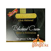Крем для суставов с Черным Тмином Хемани (Blackseed Cream HEMANI), 50 г.