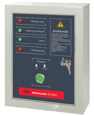 Блок автоматики для бензиновых генераторов, FUBAG Startmaster BS 6600 (230V), фото 2