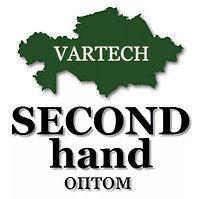 SECOND hand оптом в Алматы