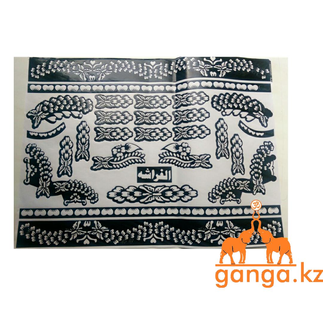 Трафарет для мехенди (тату) многоразовый, размер 40см*27см