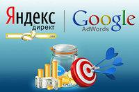 Контекстная реклама Астана, фото 1