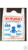 Пакеты упаковочные Shivaki на 25 кг 25 шт./упак.
