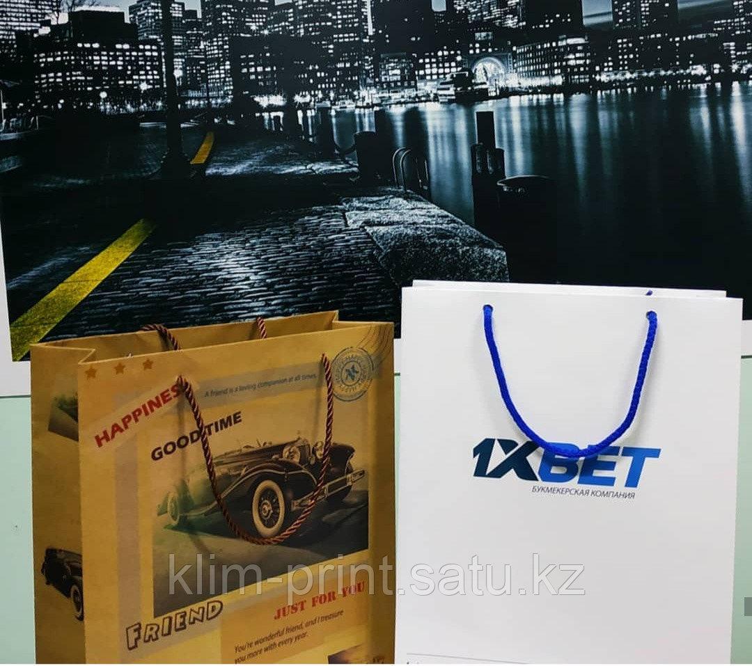 Бумажные пакеты+ изготовление бумажных пакетов+ изготовление + печать пакетов в Алматы