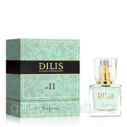 DILIS Classic Collection № 11