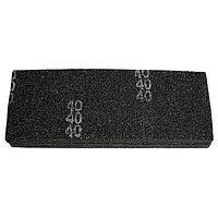 Сетка абразивная, P 120, 106 х 280 мм, 25 шт Matrix Master