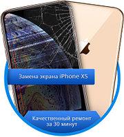 Замена экрана iPhone XS (Айфон)
