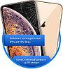 Замена стекла iphone xs max